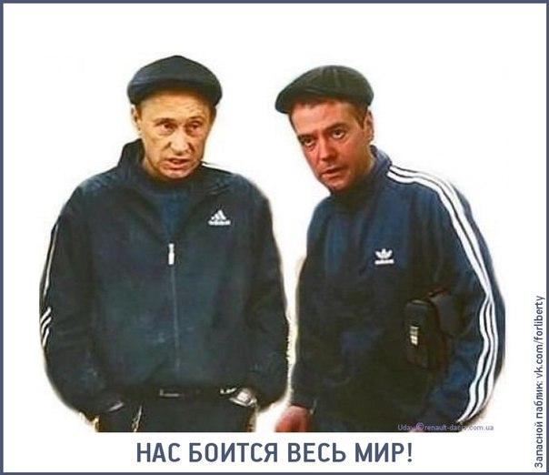 """Росія не визнає рішення про компенсацію збитків """"Ощадбанку"""" на $1,3 млрд, - Мін'юст РФ - Цензор.НЕТ 6721"""
