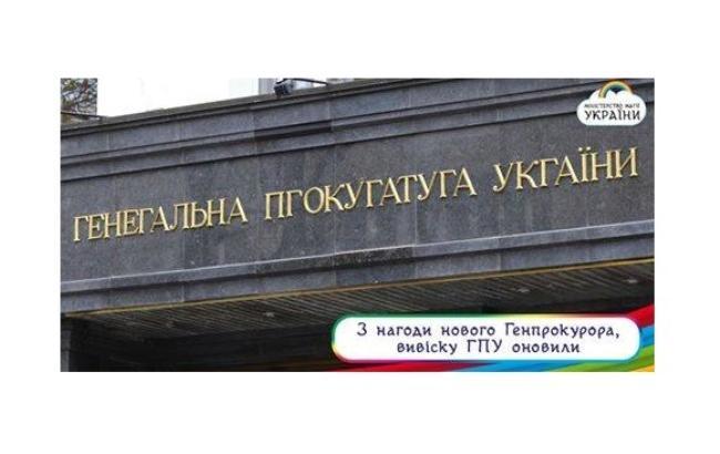 Мировое сообщество только начинает обсуждать антикоррупционные новации, которые уже работают в Украине, - Петренко - Цензор.НЕТ 3579