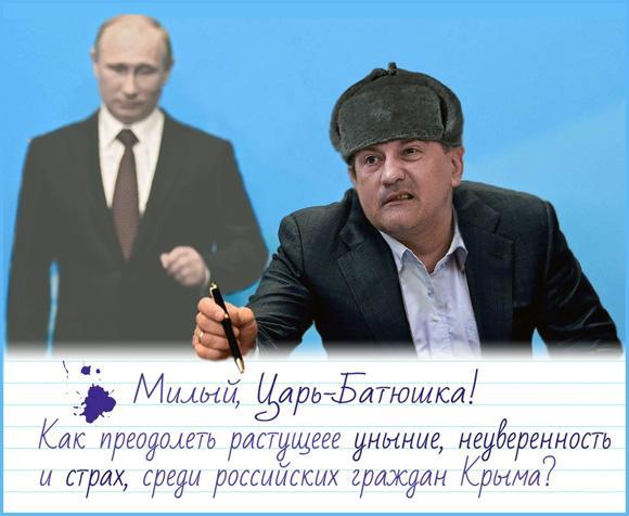 Суд крымских марионеток отпустил замглавы Меджлиса Умерова под подписку о невыезде - Цензор.НЕТ 7859