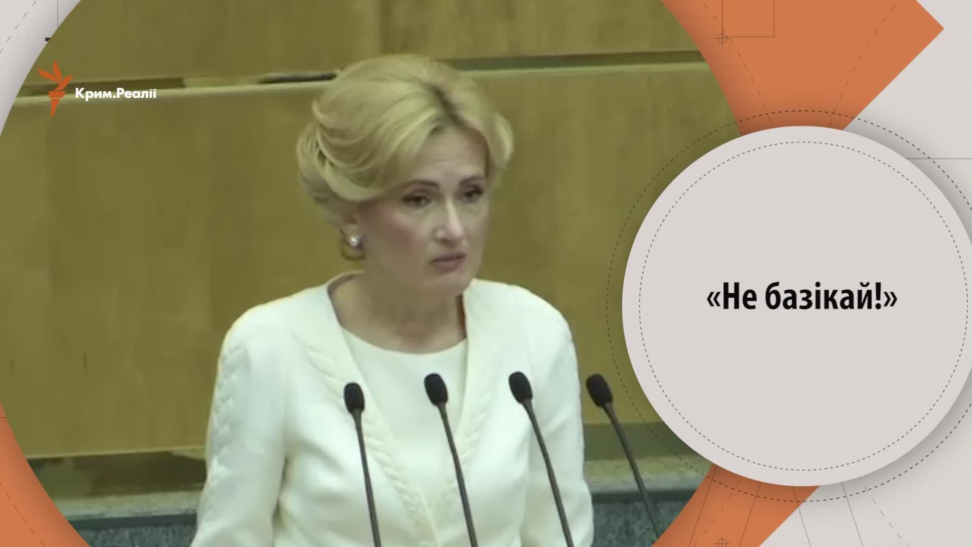 Для расследующего дела Майдана департамента Горбатюка ключевым будет сентябрь, - Луценко - Цензор.НЕТ 1679