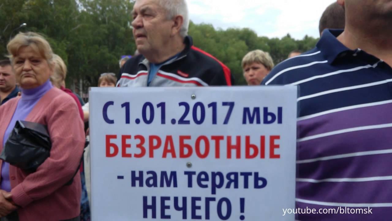 Предстоящие выборы в Госдуму РФ являются юридическим оружием самоуничтожения, - Кулеба - Цензор.НЕТ 3217