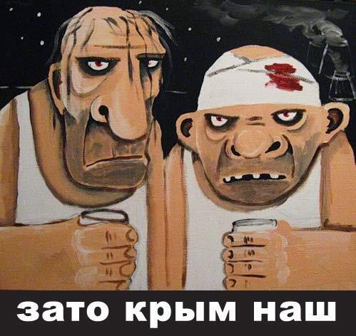 """Він не живе по вірі. Я його назвав: """"новий Каїн"""", - Філарет про Путіна - Цензор.НЕТ 2197"""
