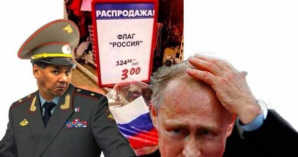 Заявления кандидата на должность госсекретаря США Тиллерсона о вооружении Украины должны быть приведены в силу, - Джелялов - Цензор.НЕТ 2541