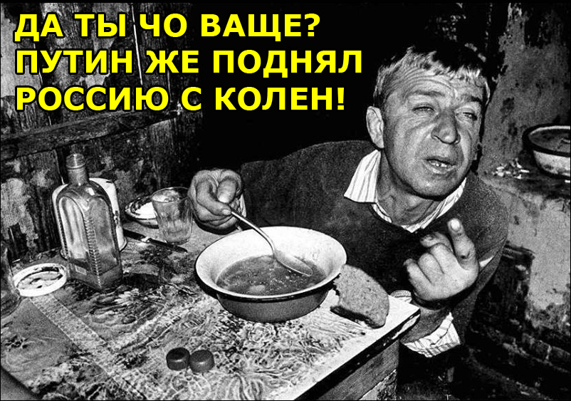 """Активистов, пожелавших Путину в день рождения """"долгих лет тюрьмы"""", арестовали на 10-15 суток - Цензор.НЕТ 5095"""