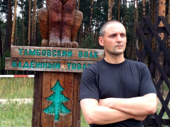 Оппозиция ждет изо тюрьмы героев, а выходят сторонники Путина
