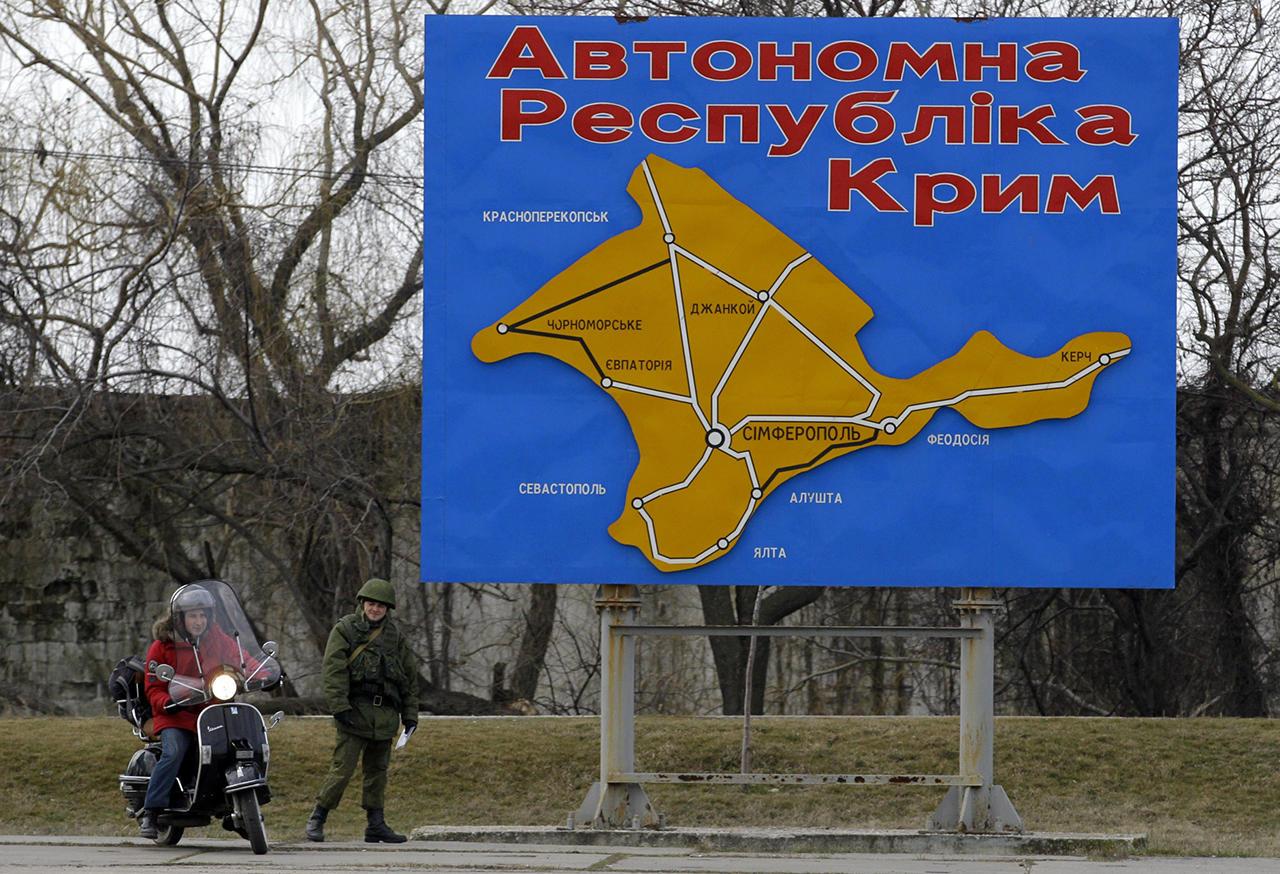 Крыму отнюдь не подвезло дважды. Сначала  со Украиной, впоследствии из Россией...