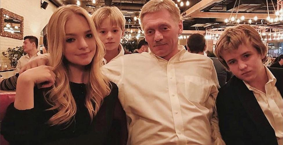 Как живет рой пресс-секретаря президента Дмитрия Пескова