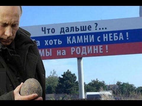 """""""Почуйте Донбас"""", - мешканці окупованої Горлівки масово з'їжджаються на зупинку """"Вулиця Жукова"""" - єдине місце, де є мобільний зв'язок - Цензор.НЕТ 8959"""