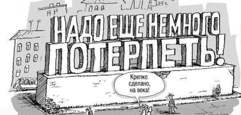 Япония не признает российские выборы в оккупированном Крыму, - заявление - Цензор.НЕТ 8955