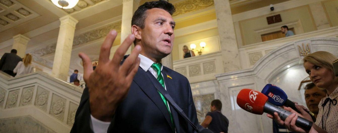 Память подводит: сеть взбудоражило видео с ответами депутатов Рады на простые вопросы, видео