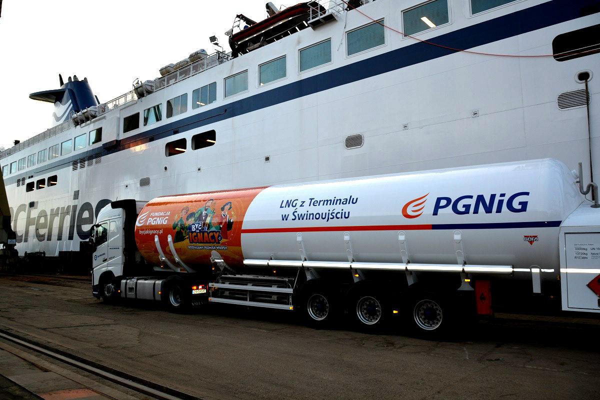 Польша официально объявила об отказе от российского газа после 2022 года
