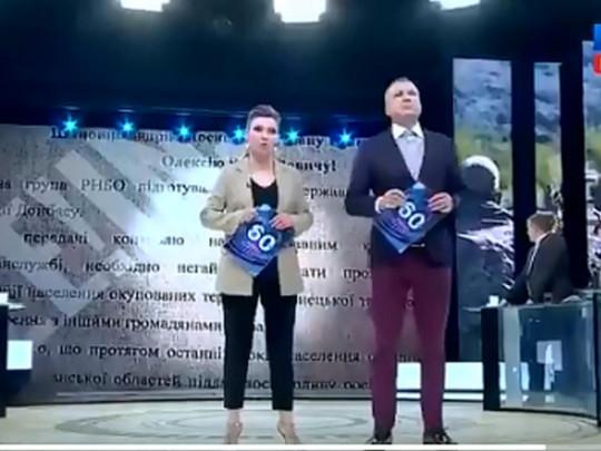 «Зачистка и насильственное переселение во Львов» - у Скабеевой показали страшилку (Видео)