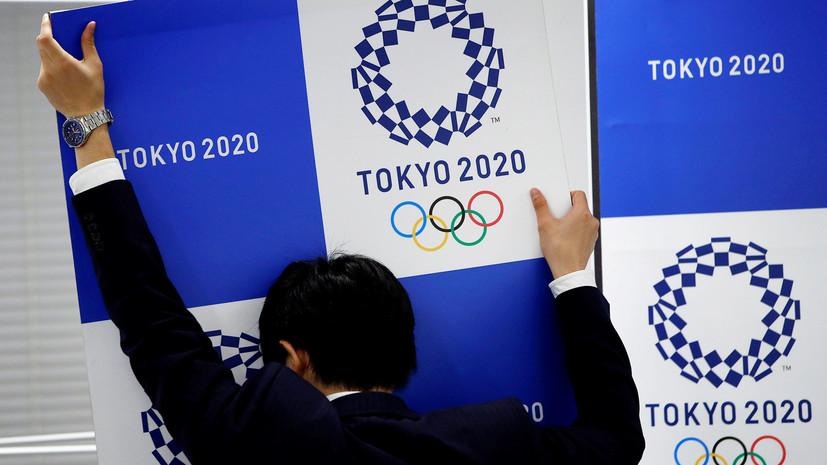 Россию отстранят от Олимпиады-2020 девятого декабря