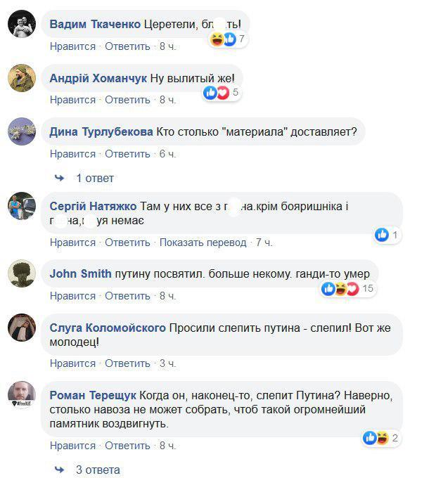 В России символ наступающего года слепили из навоза: в сети волна шуток, фото