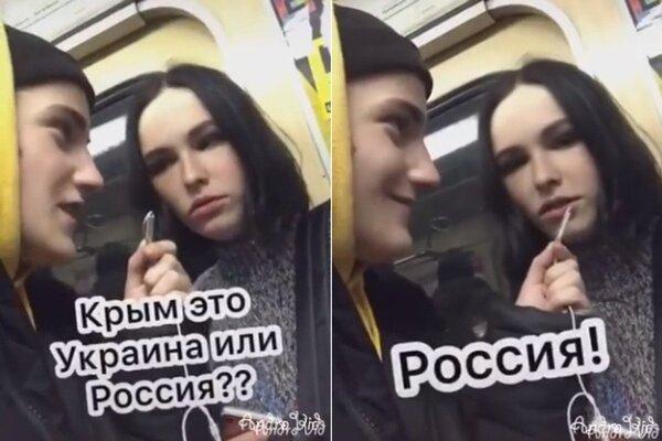 «В@та рядом с вами!» В метро Киева молодежь сняла скандальное видео о Крыме