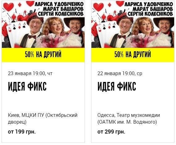 В Украину на заработки собрались российские актеры, поддержавшие захват Крыма