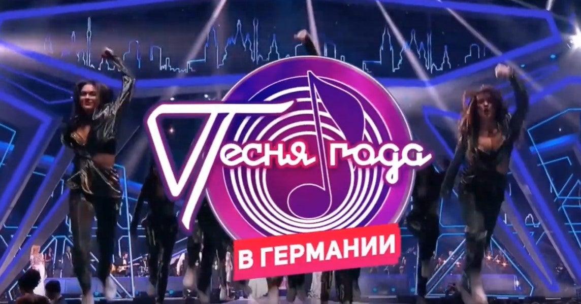 Monatik и «Время и Стекло» примут участие в российском шоу «Песня года»