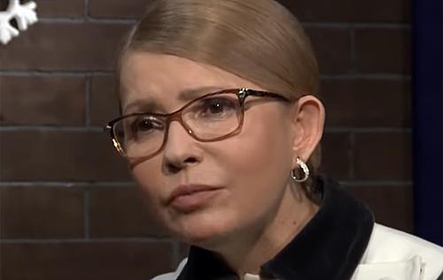 «Мне обидно, что страну заставляют жить в режиме «95 Квартала», – Юлия Тимошенко. ВИДЕО