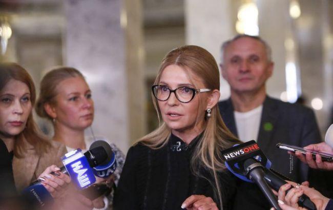 Тимошенко требует от Зеленского отменить указ о призыве 18-летних в армию