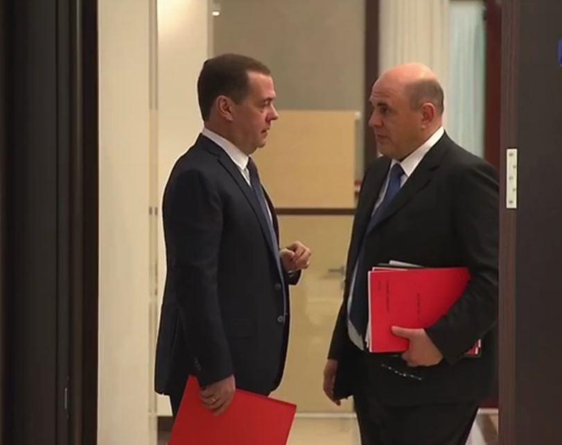 Новое правительство РФ сформировано. Лавров и Шойгу остались на своих постах