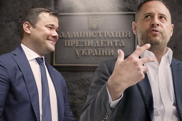 Ермак победил Богдана. История войны