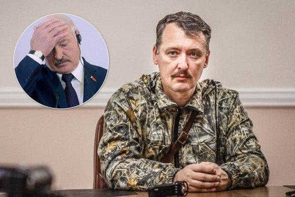 «Лукашенко захватит Смоленск!» Стрелков выдал новый маразм. Видео