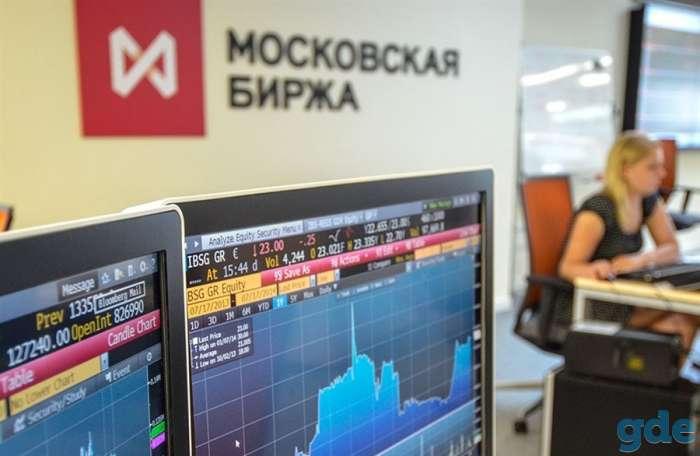 Эксперты прогнозируют «кровавую баню» для российского фондового рынка