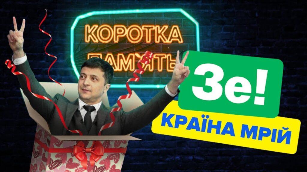 Я розповім Вам про Україну своєї мрії…