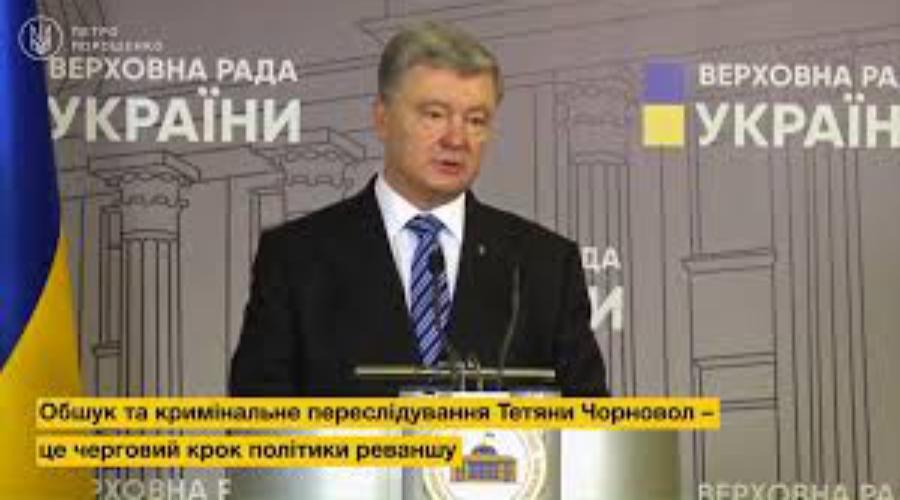 Порошенко назвал уголовное преследование Черновол «победой «Антимайдана» и сил реванша».