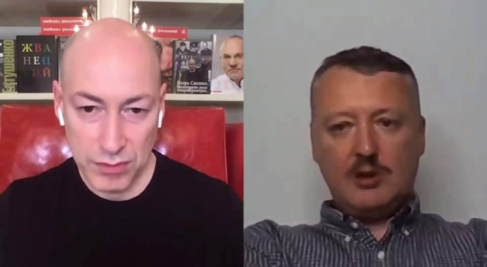 Гордон: Интервью с Гиркиным и Поклонской были сделаны в содружестве с украинскими спецслужбами. Всем, кто писал, что я разгоняю «зраду», будет стыдно (Видео)