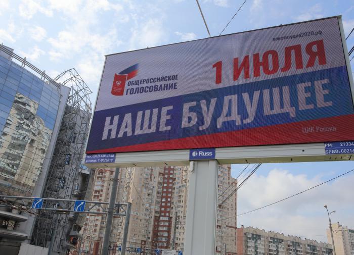 Ведущий российского телеканала «Россия-24» назвал поправки в конституцию безумием и уволился