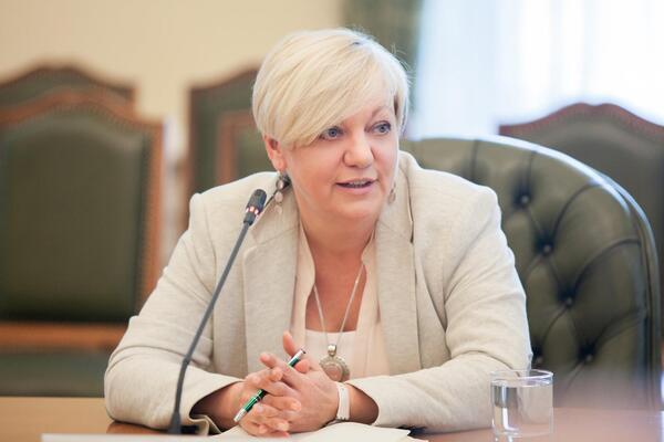 Гонтарева призвала МВФ забрать у Украины транш: на ее слова отреагировали в СБУ