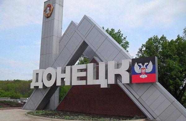 Жители Донецка признались, почему люди массово бегут из «ЛДНР»: «Даже те, кто еще в 2016-2017-м бил себя в грудь»