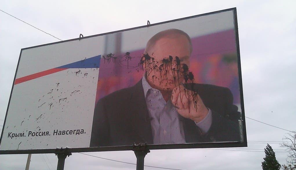 Новости Крымнаша. «До 2014 года в Крыму не было терроризма!»