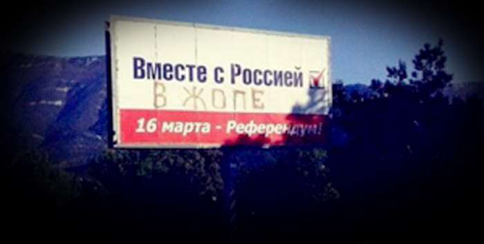 Новости Крымнаша. «С 2014 года всё плачевно!»